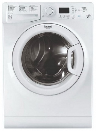 HOTPOINT-ARISTON VMSG501W